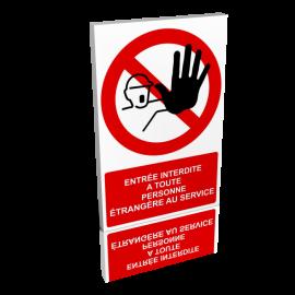 Entrée interdit à toute personne étrangère au service