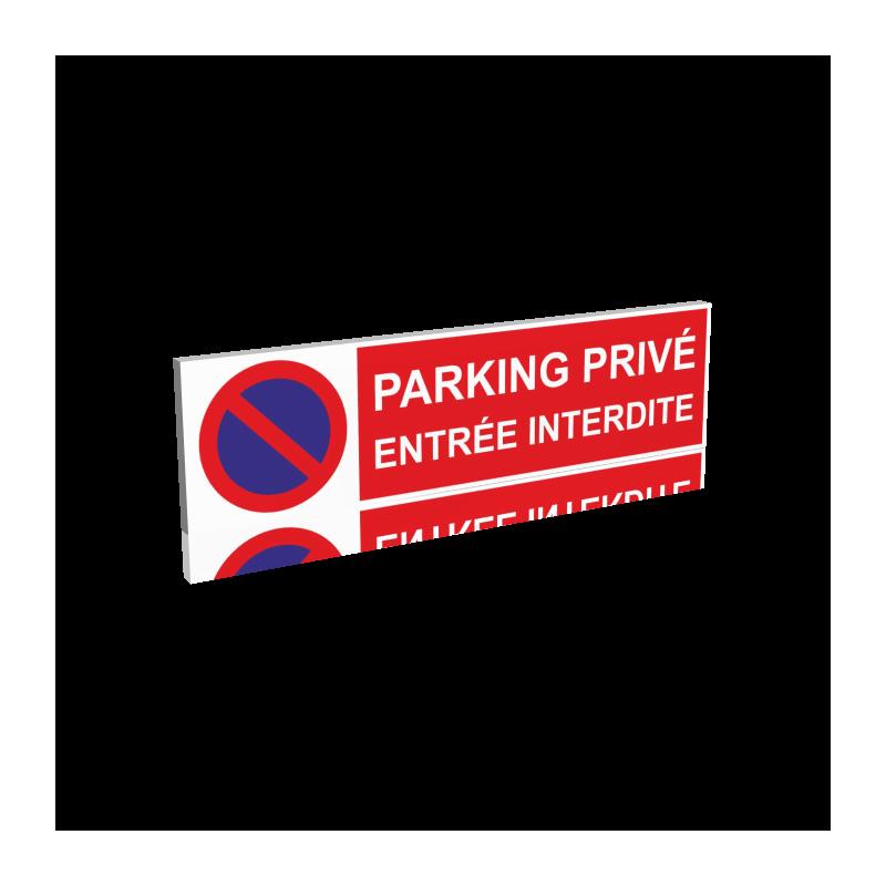 Parking privé -Entrée interdite