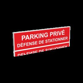 Parking privé - Défense de stationner